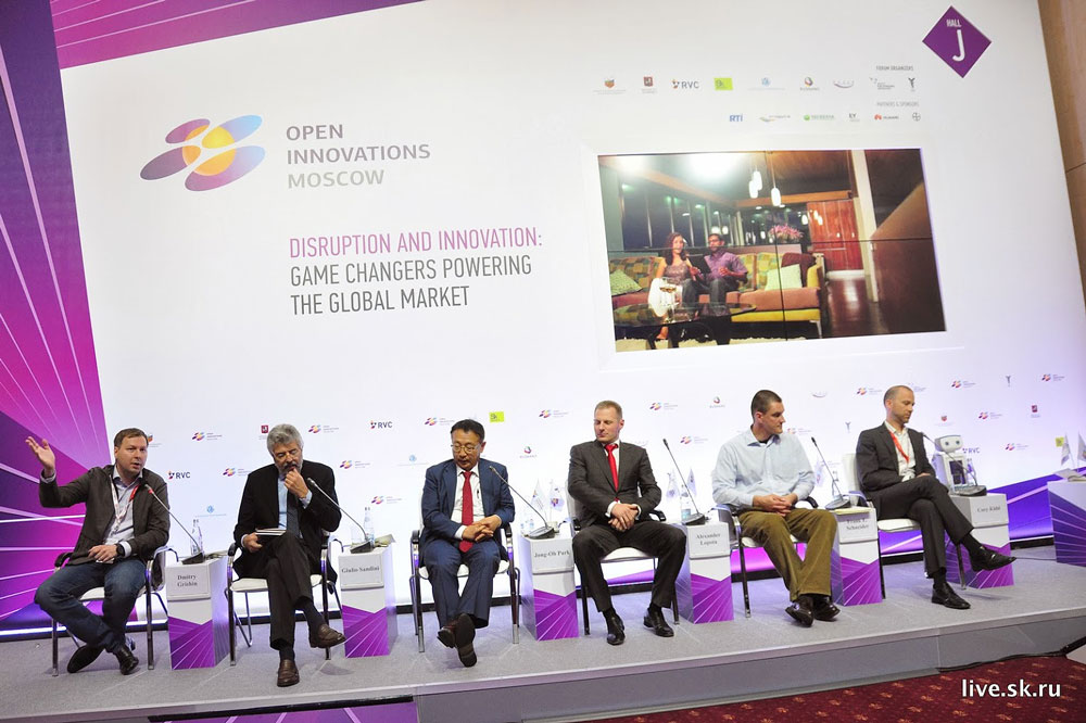 Open_Innovations_Russia_2013_panel