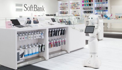 Pepper_Softbank