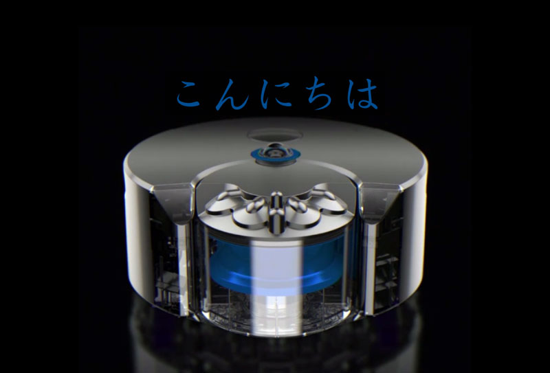 why is japan the first to get dyson�s new 360 eye robohub