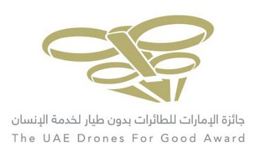 drones_for_Good_UAE2