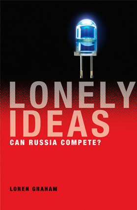 lonely_ideas