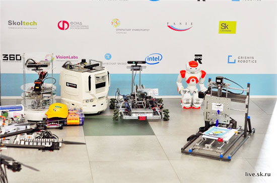 Some of the robots at last year's event. Credit: sk.ru