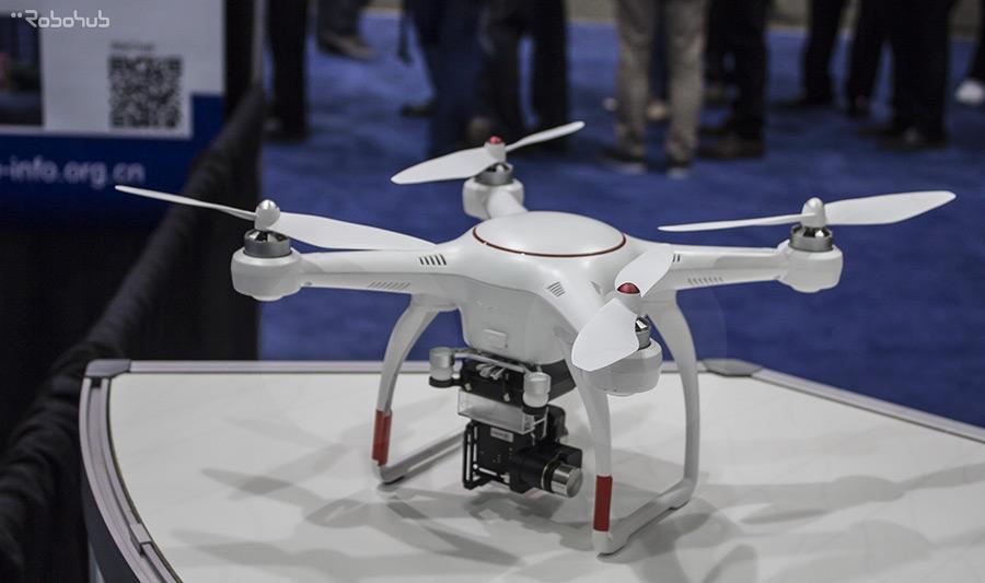 MaxAero - Autel quadcopter