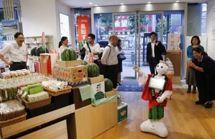 Pepper_Japan_Robot