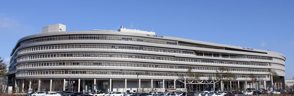 Ministry of Trade, Industry and Energy (South Korea). Source: Minseong Kim via Wikimedia Commons