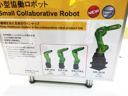 New collaborative robots — and product lines — were unveiled at iREX this year.