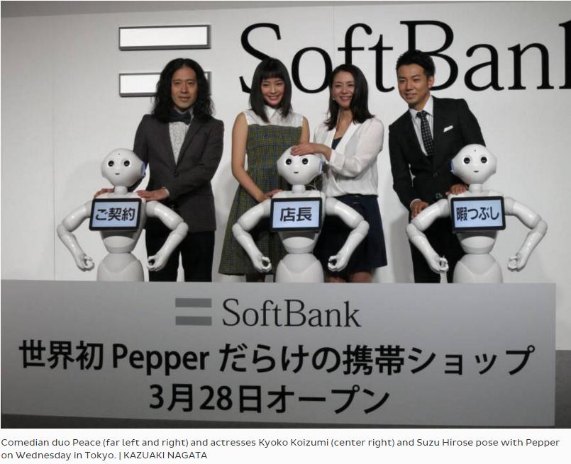 Pepper--robot-service