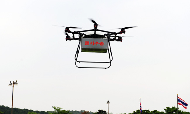 The Korean Army experimented with a delivery drone system. Image via The Korea Times