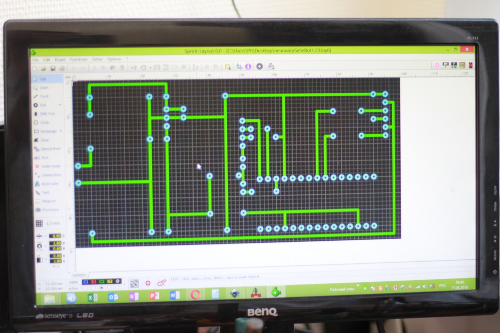 How To Make A Printed Circuit Board Using A Diode Laser