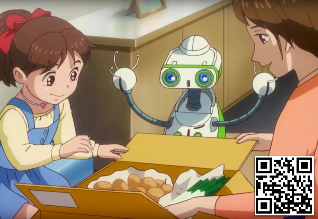 social robotics japan robot town sagami s strange yet surprisingly