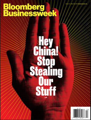 china-stop-stealing-our-stuff