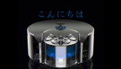 Why is Japan the first to get Dyson's new 360 Eye?