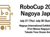 RoboCup 2017 results